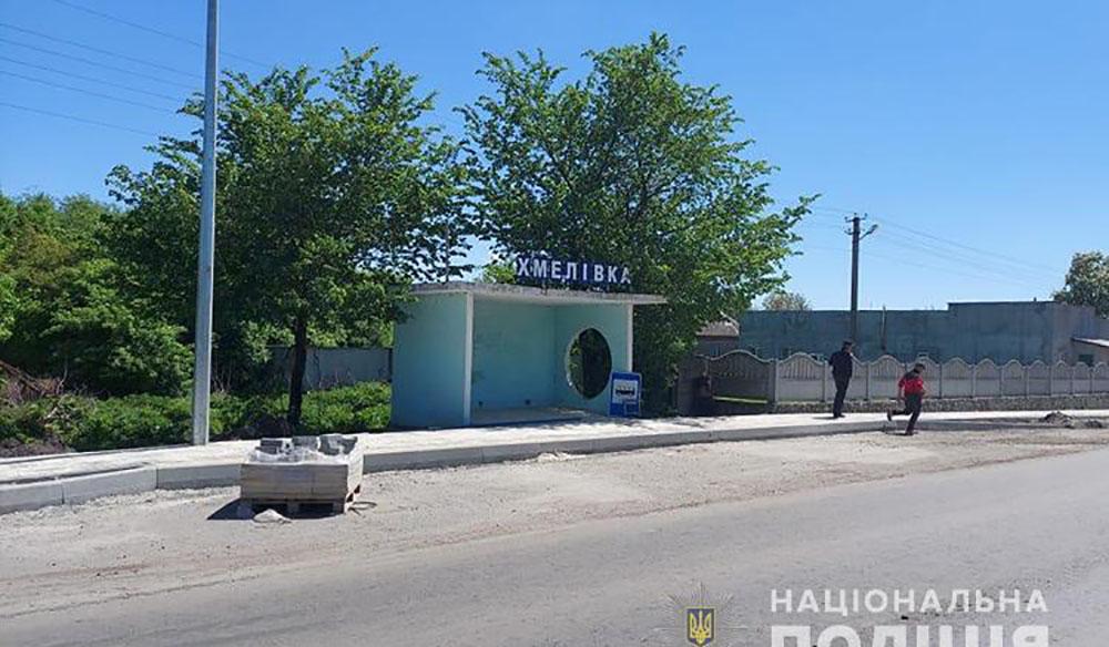 Хмелівка, автобусна зупинка