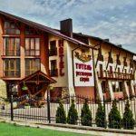 готель Камелот, Тернопіль