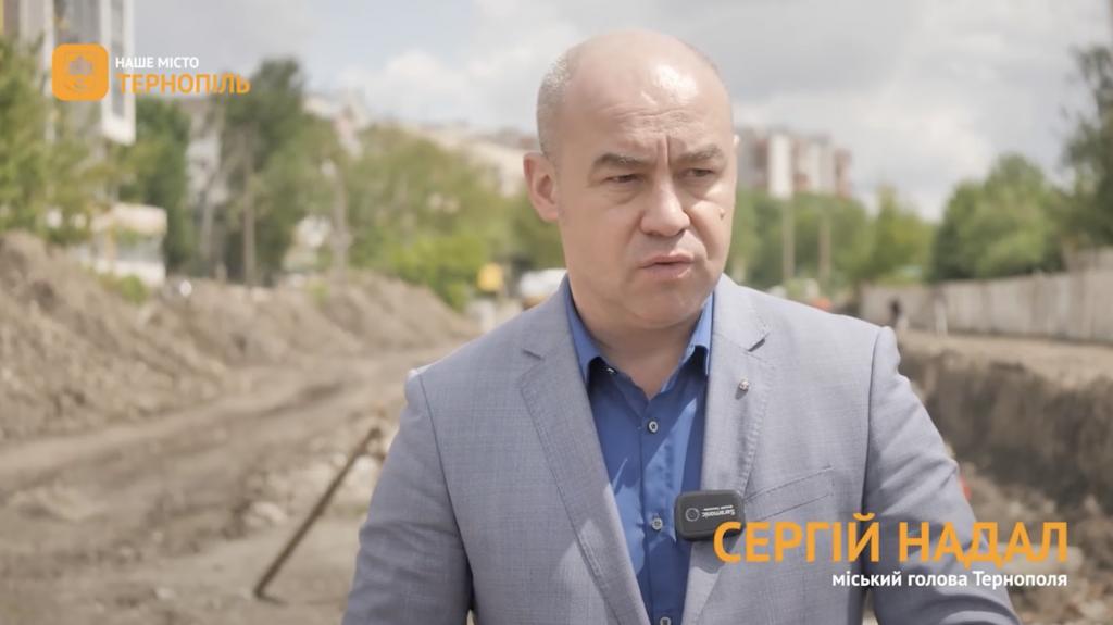 Сергій Надал, Тернопіль