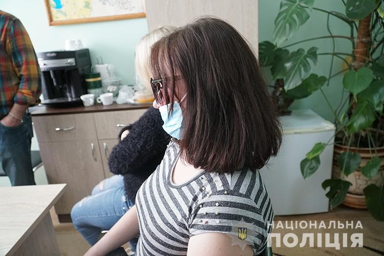 проститутка у Тернополі