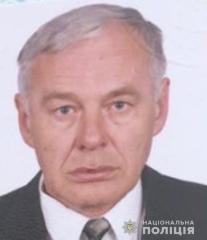 Василенко Володимир