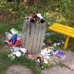 смітник, новини бучача