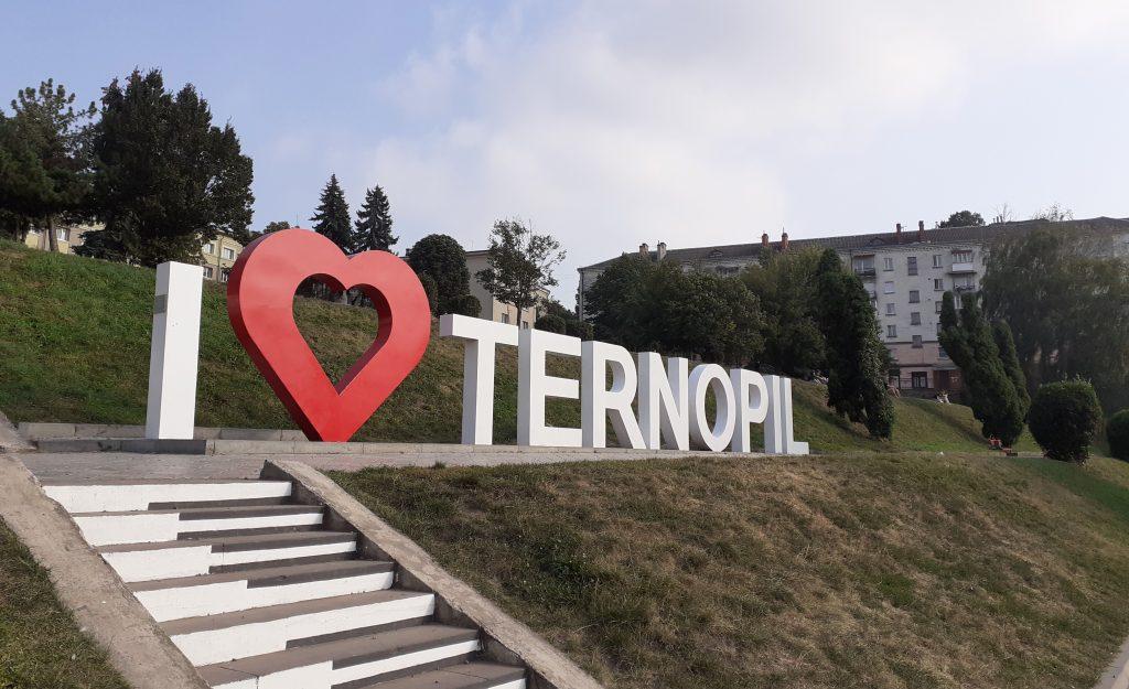 фото Тернополя