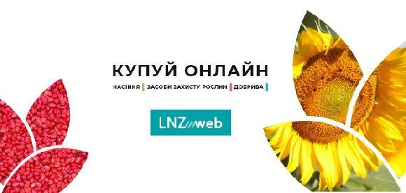 агропродукция lnzweb.com