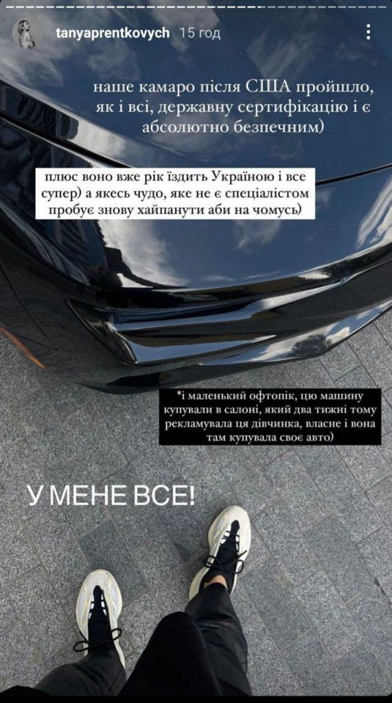 авто розіграш, Пренткович