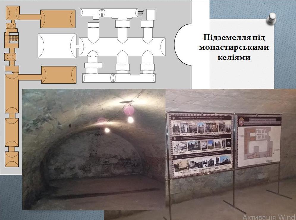 підземелля Збаража, тернопільські новини