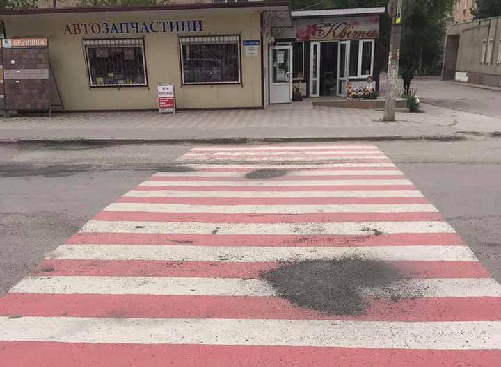 Чортків, ремонт доріг