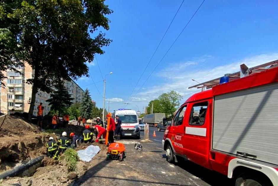 новини Тернополя, обвал у траншеї