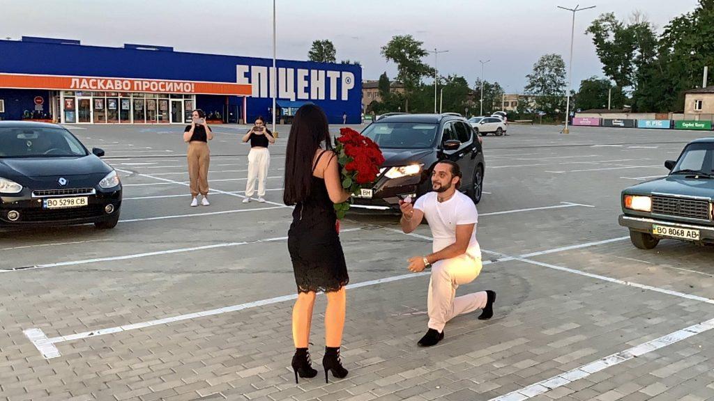 освідчення коханій у Тернополі