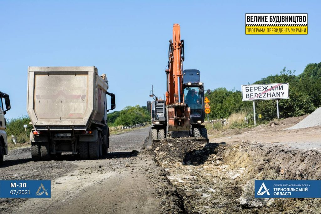 Бережани, ремонт дороги