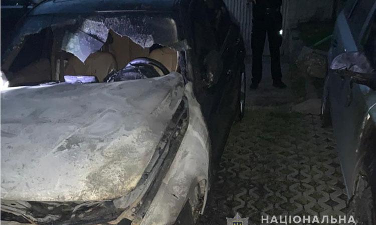 новини Тернополя, підпал авто