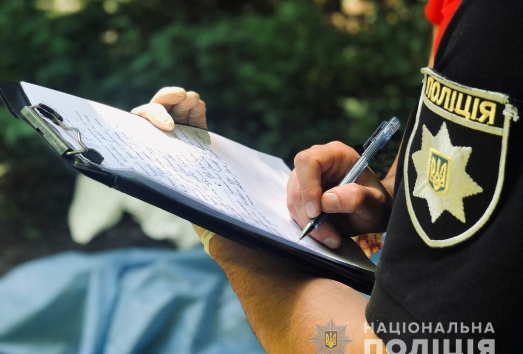 поліція, штраф, протокол