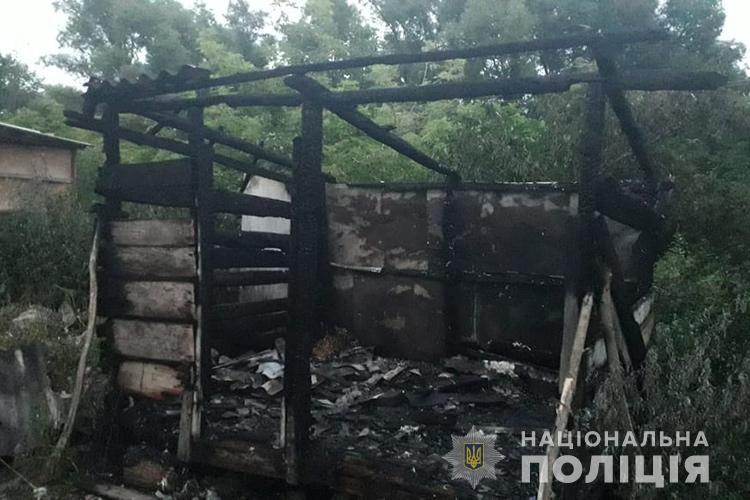 пожежа на Тернопільщині
