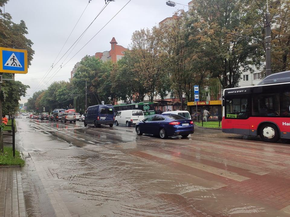 Тернопіль після дощу