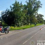 аварія у селі Соколів