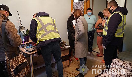 бордель у Тернополі, проституція