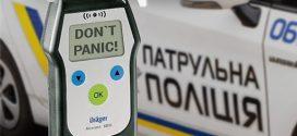 На Теребовлянщині водій вантажівки двічі за годину попався патрульним у стані сп'яніння