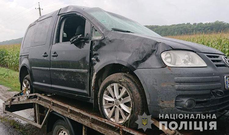 аварія на Тернопільщині