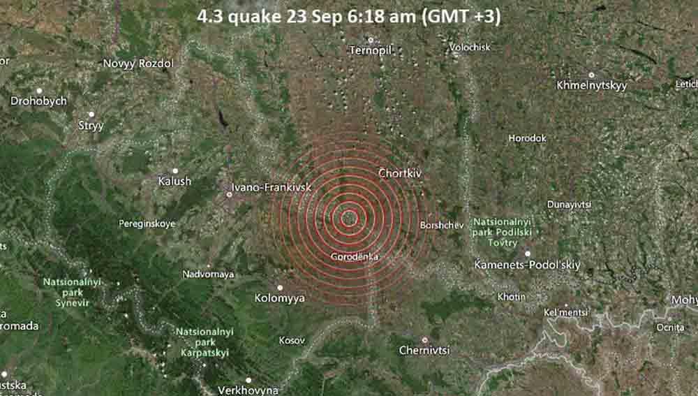землетрус на Тернопільщині