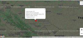 <strong>На півдні Тернопільщини стався землетрус – 4,3 бала за шкалою Ріхтера</strong>