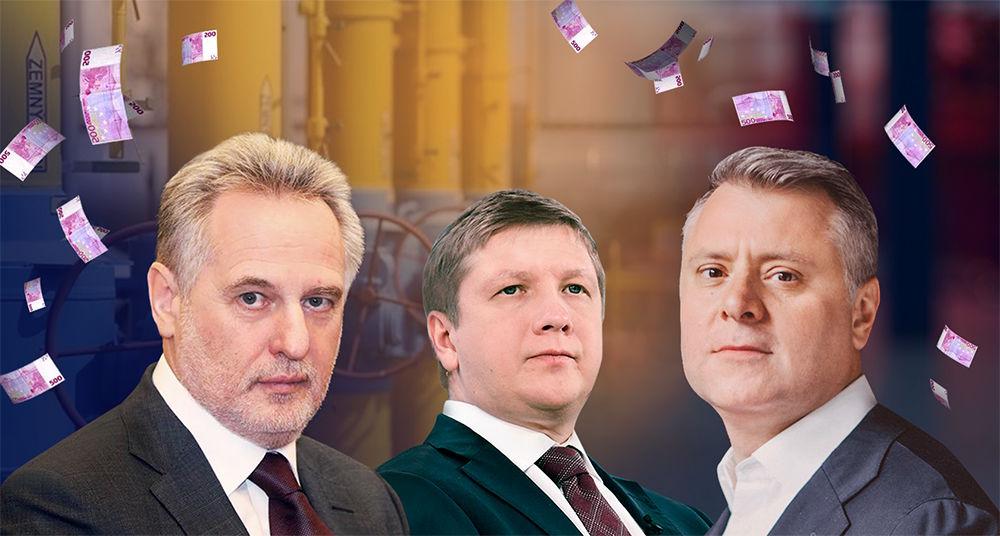 Фірташ, Коболєв і Вітренко