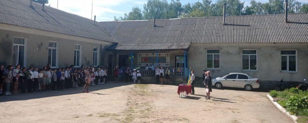 Чугалі школа