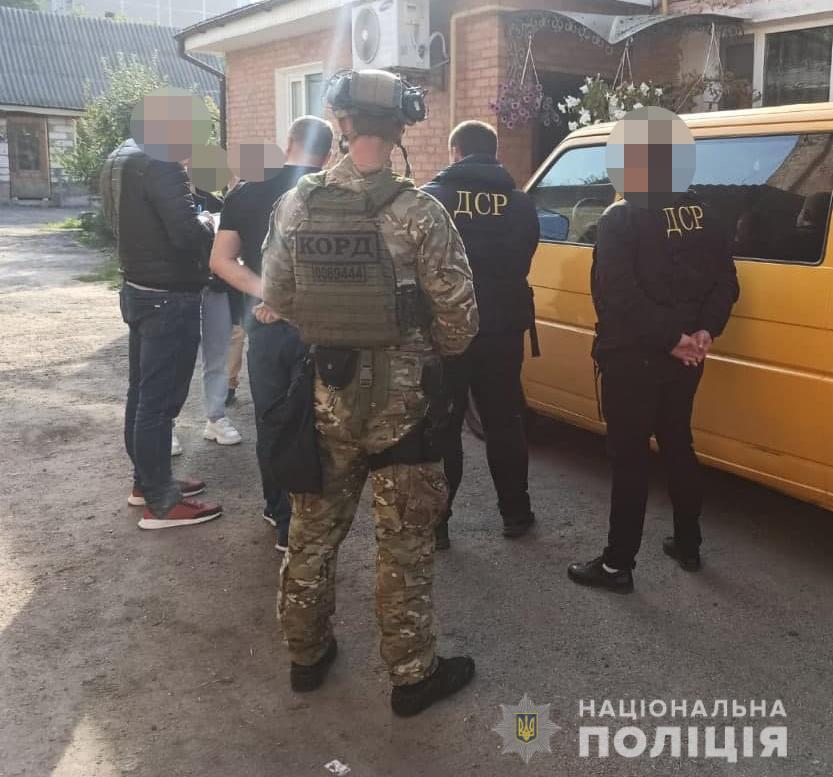 новини Тернополя, вимагання грошей