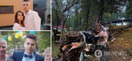 <strong>У Польщі в жахливій аварії загинули двоє юнаків з Тернопільщини</strong>