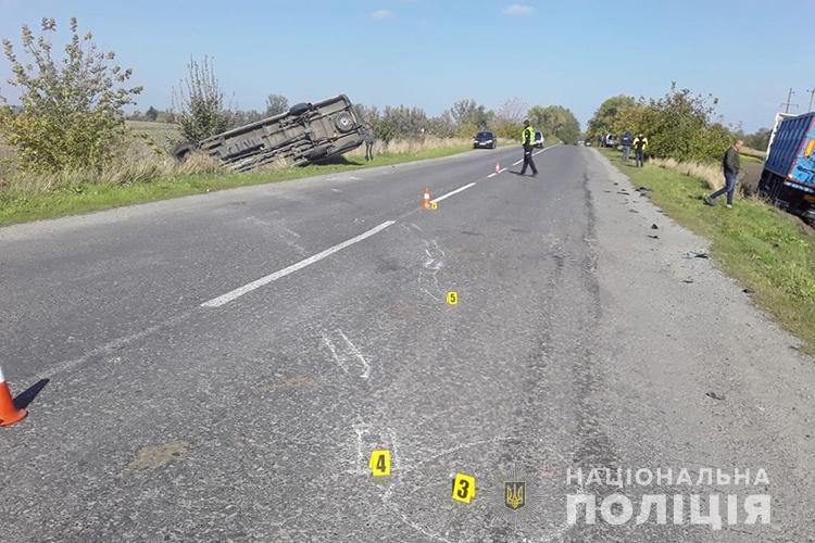 аварія Татаринці